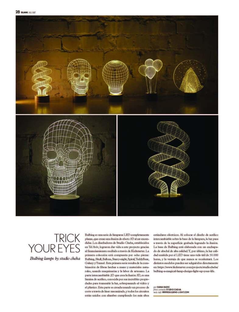 05 Bulbing Lamps| Blank 77